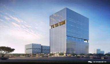 Vanke Star City Building Close to Asian Largest International Exhibition Center