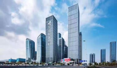 Ultra-luxury CR Qianhai building for sale in China
