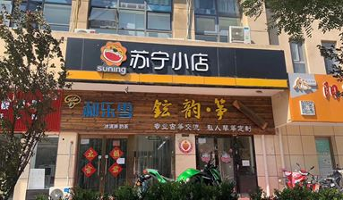 Store opposite to 3 grade hospital with huge consumer groups in China
