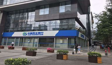 Street Shop with Good Rental Stream from Bank Lease Contract in Houhai, Nanshan District, Shenzhen
