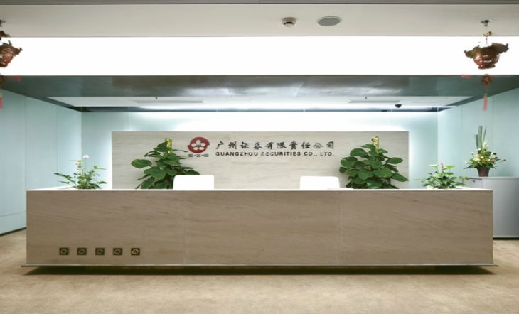 China's Citic plans to acquire Guangzhou Securities for $2 bln