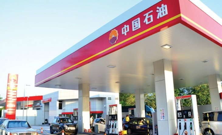 PetroChina to increase its capital expenditure to $45 bln in 2019