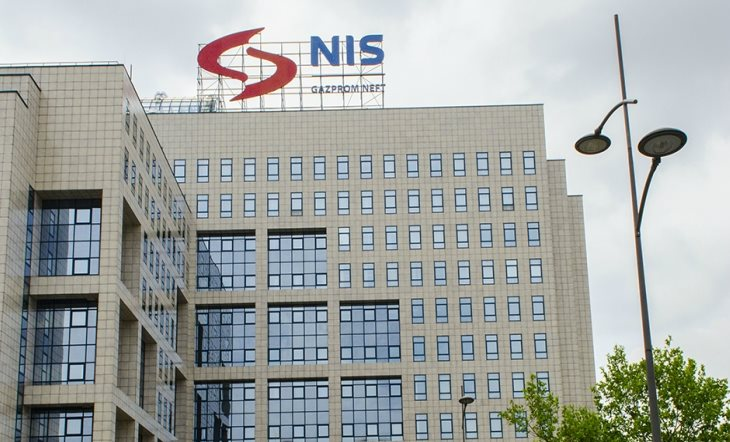 Serbia's NIS to spend $388.3 mln for business expansion