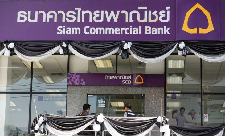 Thailand's Siam in talks to sell its insurance unit to HK's FWD for $3 bln