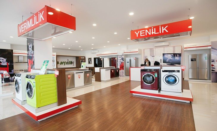 Turkish appliance major Arçelik agrees to buy Singer Bangladesh for $75 mln